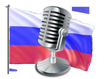 Перевод и озвучка на русском (медицина)