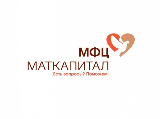 МатКапитал конкурс победа