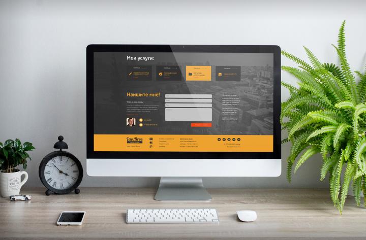 Сайт студии дизайна