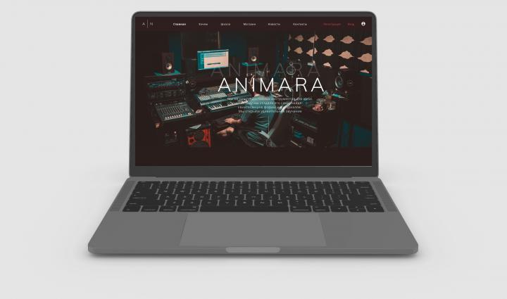 Animara Studio