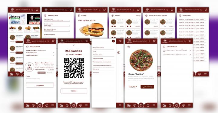 Дизайн мобильного приложения SlipetsGroup