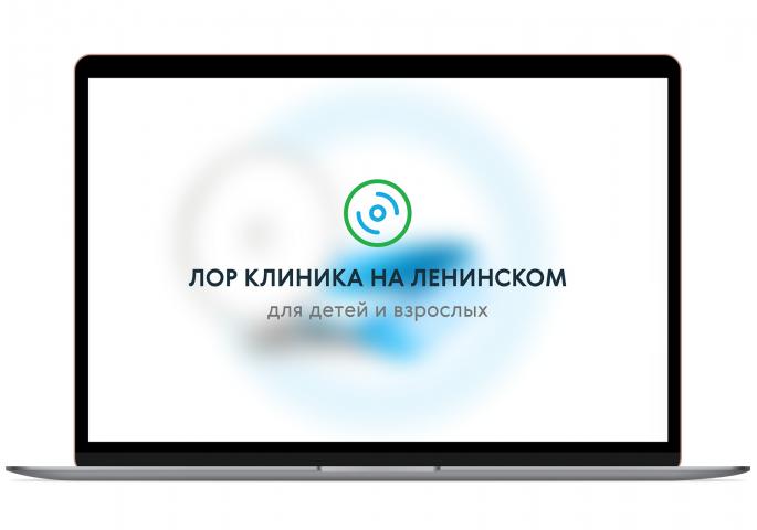 Корпоративный сайт для ЛОР-клиники