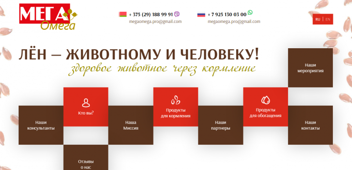 mega-omega.ru