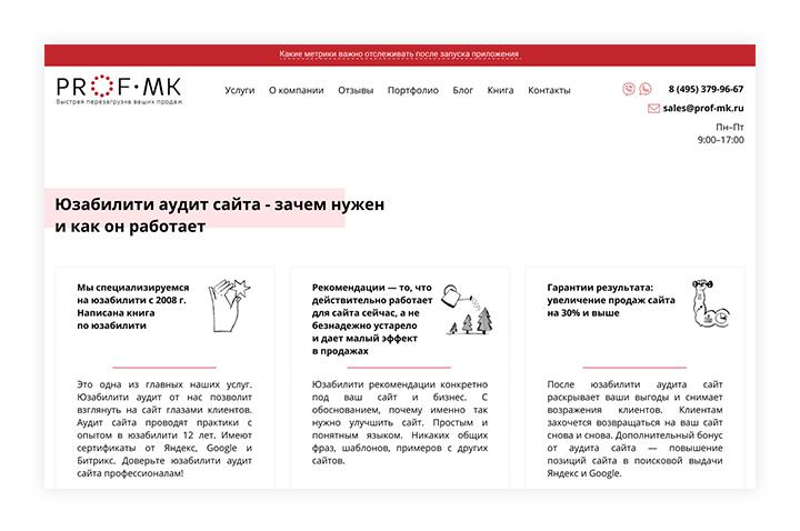 Prof-MK
