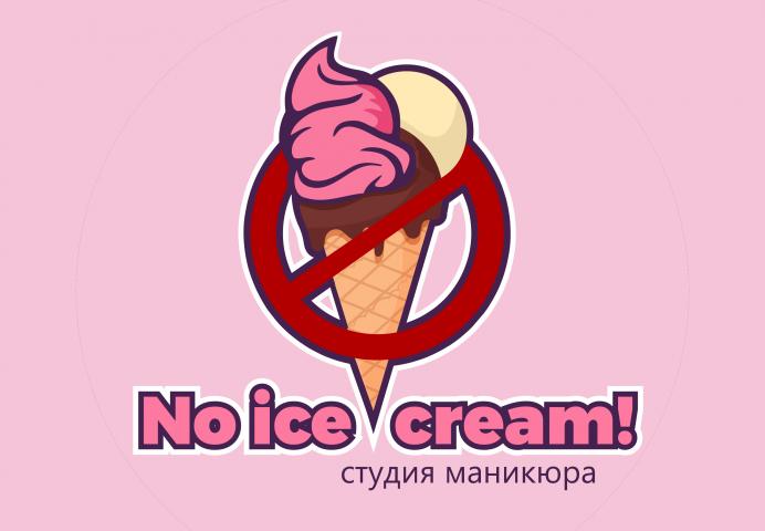 Студия маникюра «No ice cream!». Нижний Новгород