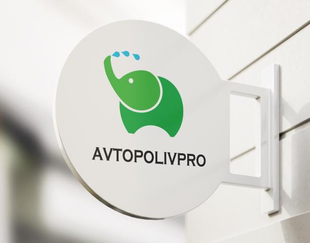 Логотип системы автополива