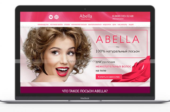 Лендинг аюрведической косметики ABELLA