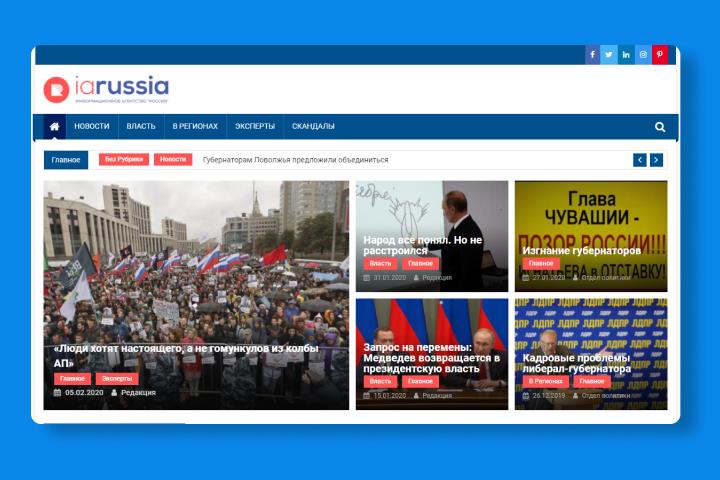 """Информационное агенство """"РОССИЯ"""""""