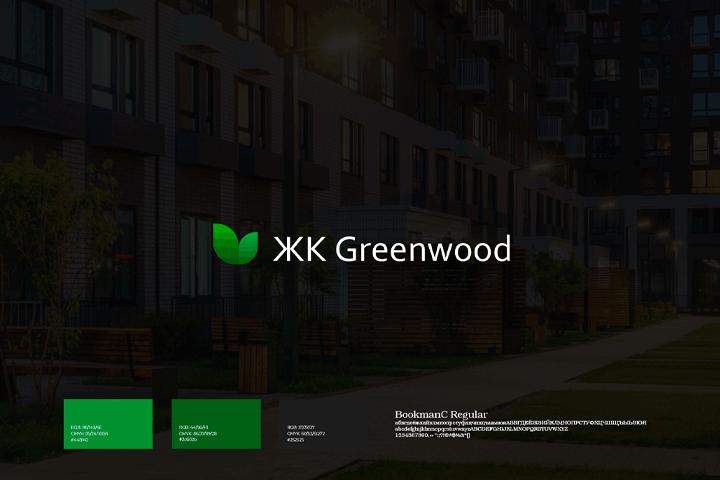 Web-дизайн и UX/UI