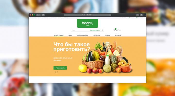 Foodaily
