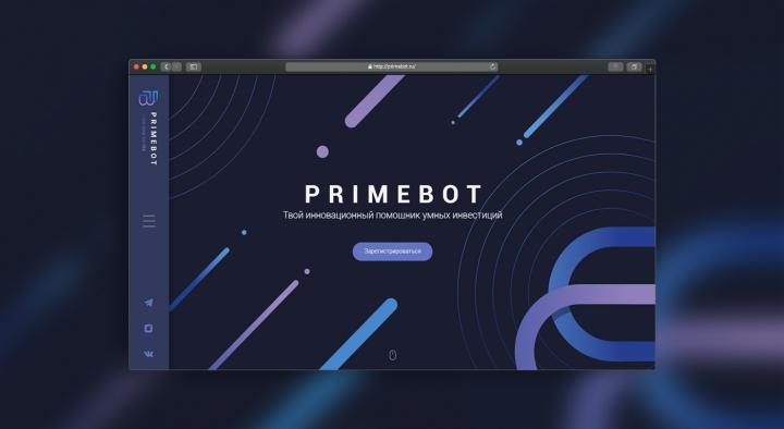 primebot.ru