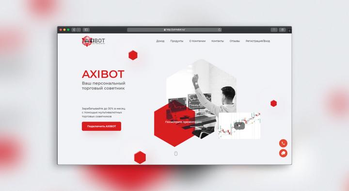 axir.ru