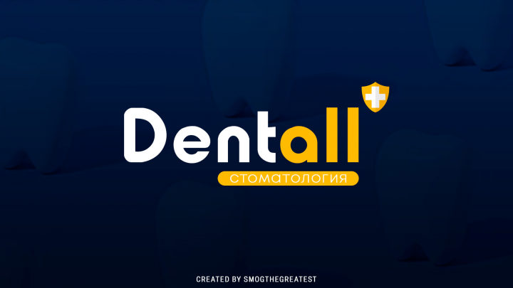 Логотип для стоматологии Dentall+