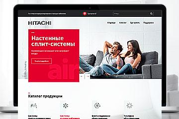 Hitachi - кондиционеры (WordPress)