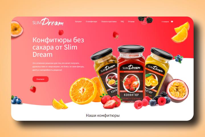 Slim-Dream - Вкусно и полезно!