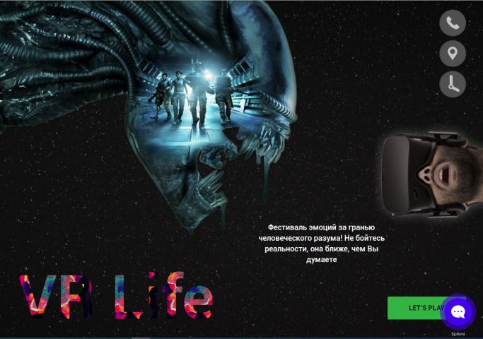 VR-Life | Разработка дизайна сайта для vr клуба