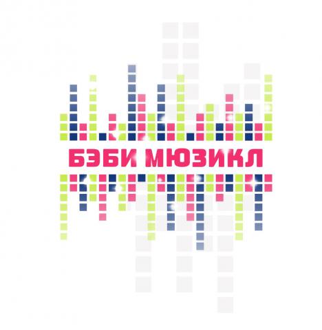 Логотип детской музыкальной студии