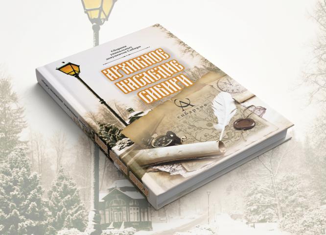 Дизайн и верстка многостраничного издания