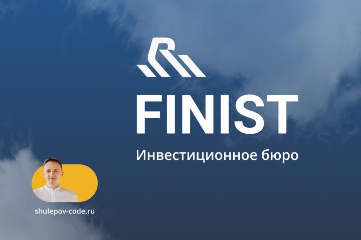 """Разработка сайта """"ИБ ФИНИСТ"""""""
