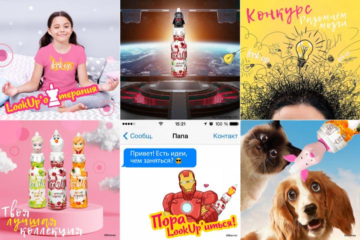 Дизайн постов для детского бренда
