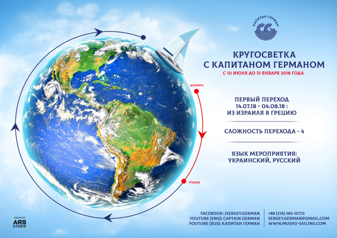 Афиша для Facebook, Instagram и Vkontakte