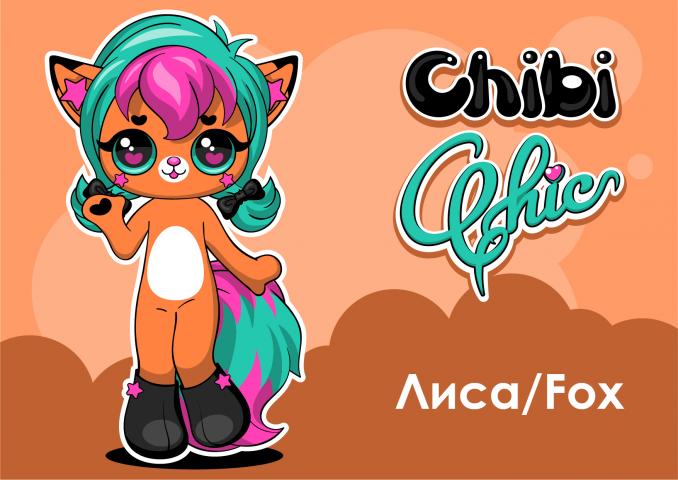 Fox Chibi