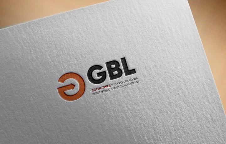 Разработка логотипа логистической компании GBL