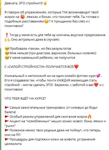 Рекламируем КУРС