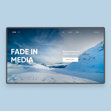 FadeInMedia | Landing Page