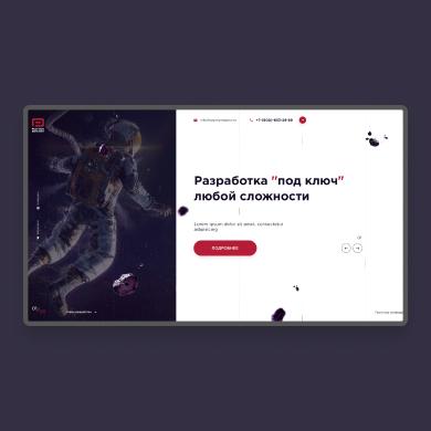 EP | Corporate