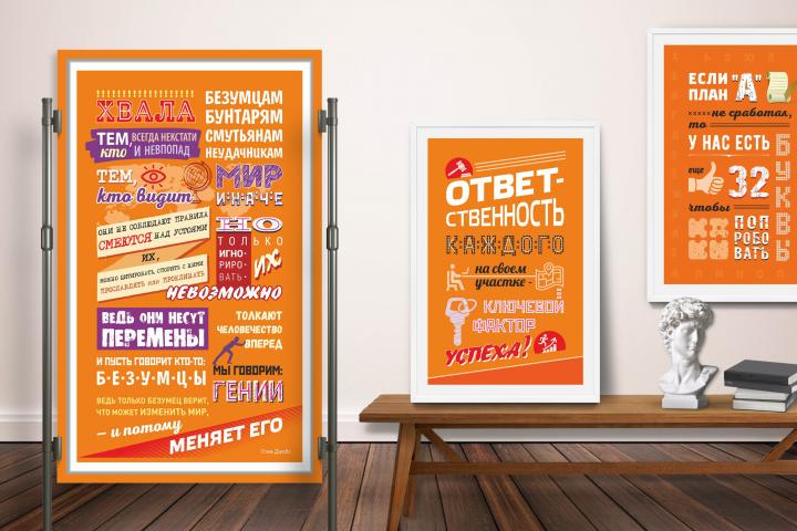 дизайн постеров