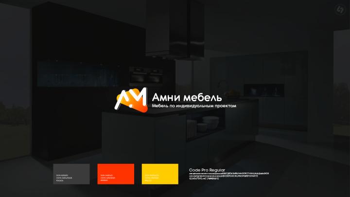 Логотип для сети чайных Teain'