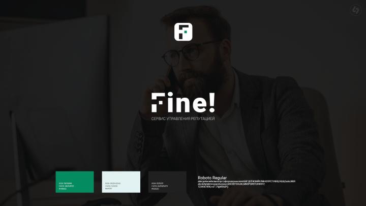 Логотип для персонального бренда косметолога Илоны Климской