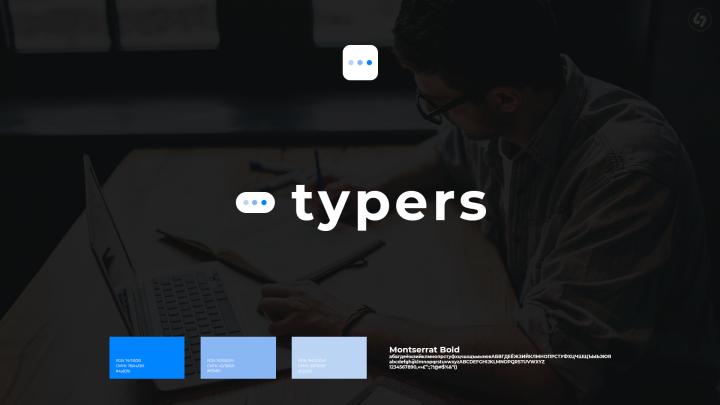 Логотип для компании по аренде строительной техники Ковш