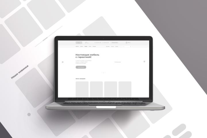 Сервис по созданию прототипов сайта онлайн программа создания сайта бесплатно самостоятельно