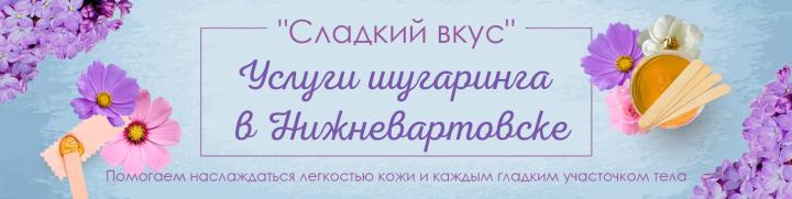 Шапка группы вконтакте