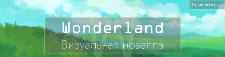 Шапка и аватар группы вконтакте