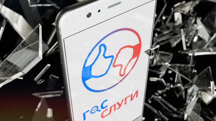 Промо-ролик мобильного приложения