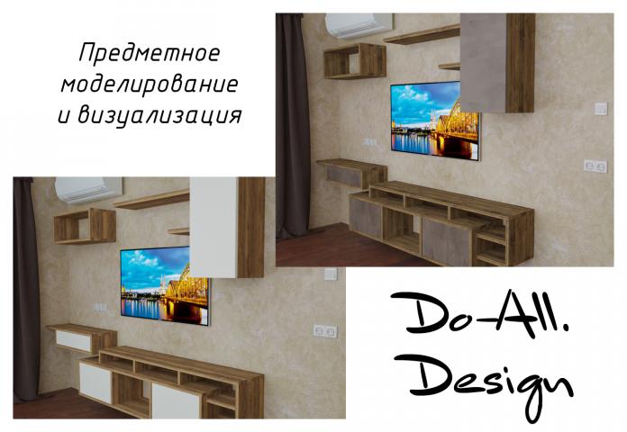 Моделирование и визуализация полки для ТВ