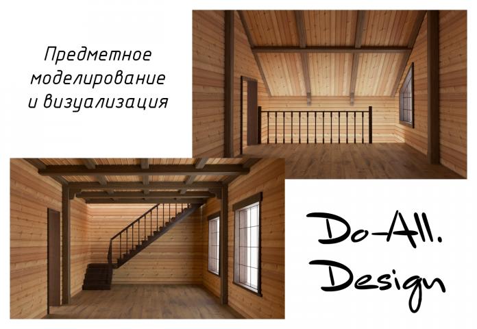 Моделирование и визуализация декоративных балок