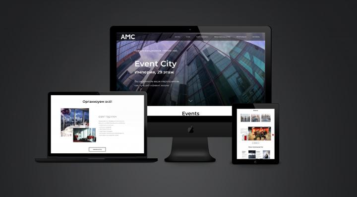 Сайт услуг Ивента