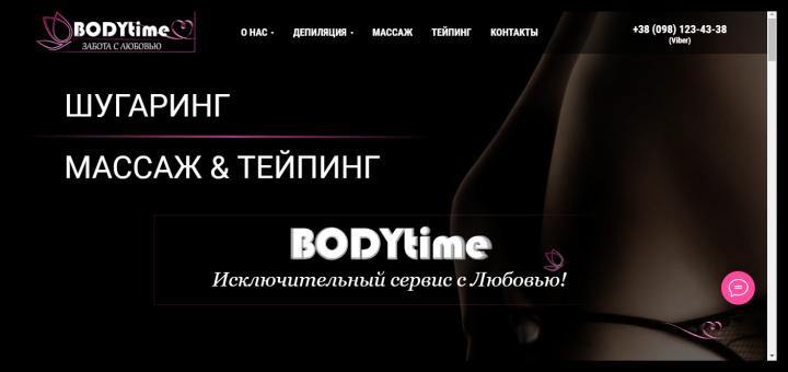 Bodytime