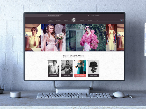 Сайт модельера