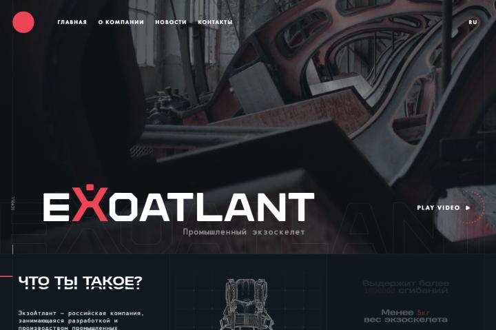 «Exoatlant» — верстка многостраничного сайта под WordPress