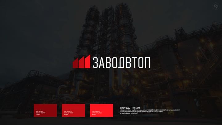 Логотип в стиле поп-арт для Care Professional