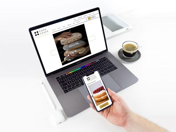 Создание логотипа и сайта для интернет-магазина, брендинг