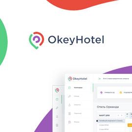 Онлайн-система для автоматизации гостиничного бизнеса