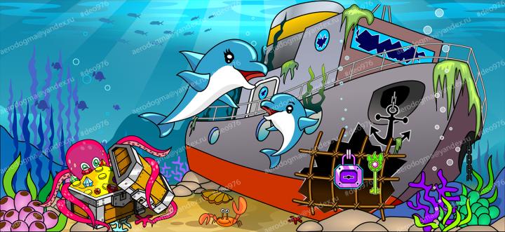 """Игровая локация """"дельфины"""""""