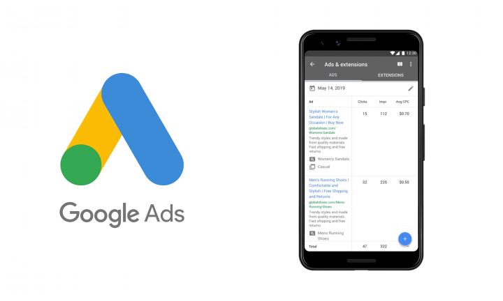Сертификат Google (Поисковая реклама)