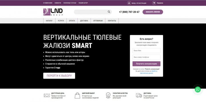 Интернет-магазин солнцезащитных систем